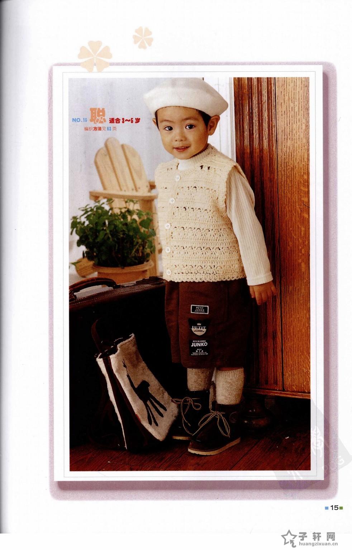 2—6岁钩针童装1部分 - 手工制作网 - 000015.jpg