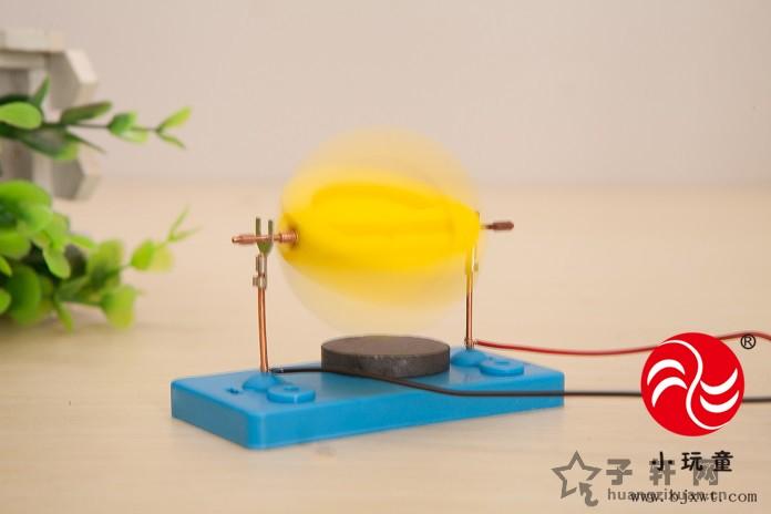 科技小制作 小学生diy材料小发明儿童科学实验益智机