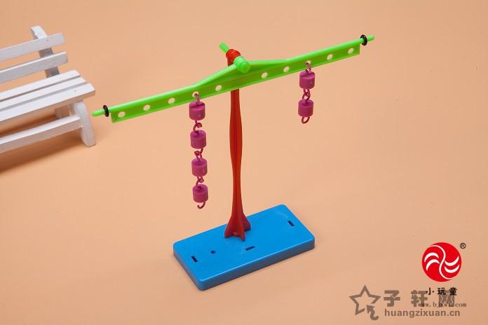 小玩童科技小制作-杠杆天平